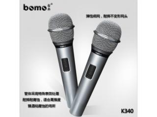 K40-bomo 有线麦克风厂家 直销 K40 动圈式有线话筒