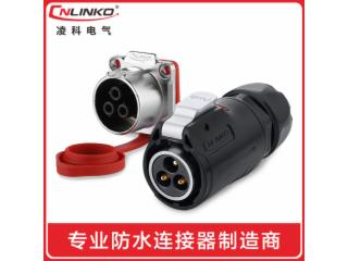 LP-24-凌科電源防水連接器