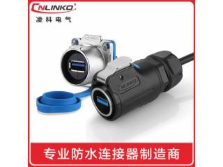 LP-24-凌科USB防水連接器