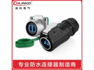 LP-24-凌科光纖防水連接器