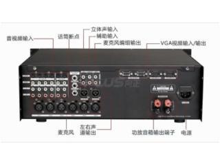 HQ-M5000/F-PLUS向正科技 多媒体会议中控主机 HQ-M5000/F