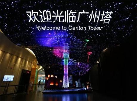 新高度展现新视界 LG OLED装扮广州地标
