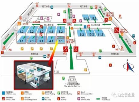 岁末重磅!迪士普将携新品亮相第73届中国教育装备展示会!