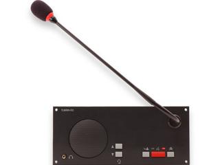 FD-M / FC-M-TCS2500 集成化面板會議單元