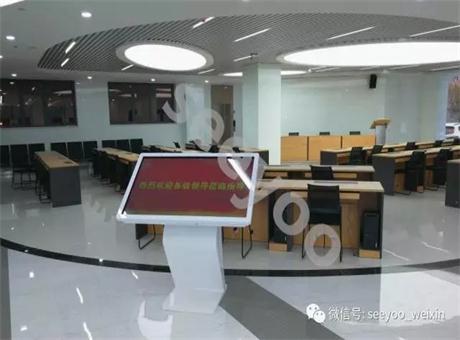 """信颐智能标牌助力陕西某税务所""""数字营业厅""""建设"""