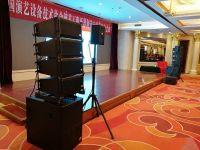 中国演艺设备技术协会演艺工程乐器制造业第四分会成立ZOBO