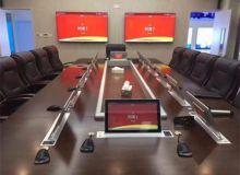 京邦电子(KINGBANG)多媒体会议室集成解决方案
