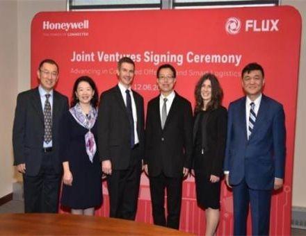 霍尼韦尔宣布投资中国领先的供应链软件提供商并组建合资公司以拓展海外业务