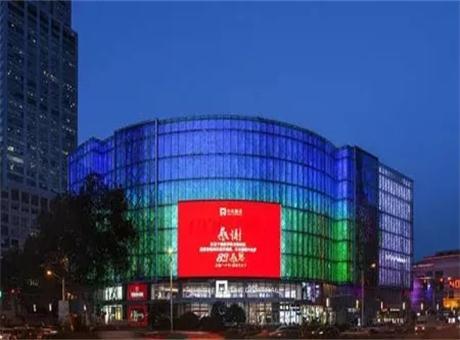 再下一城,中央商场联手阿里布局新零售市场