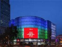 中央商场联手阿里布局新零售市场