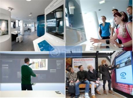 仁光科技多媒体展厅互动系统