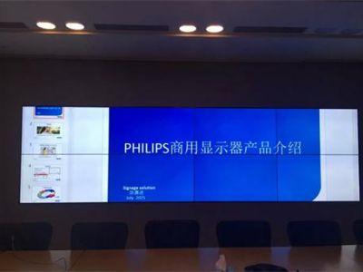 飞利浦商显入驻欧莱雅中国总部
