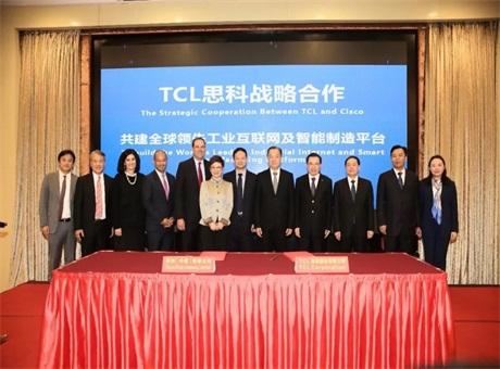 TCL与思科战略合作打造广东第一、中国领先的工业互联网平台