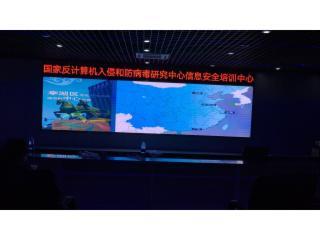 P2.5 LED显示屏-P2.5 LED显示屏