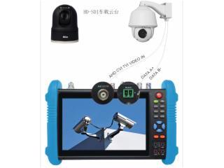 NK-SDI9807KTS-尼科7寸触屏可视化一体车载控制键盘