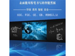 mcrx***-纳米智能触控黑板、智慧教室黑板
