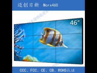 拼接屏厂家直销 46寸3.5液晶拼接屏DID液晶拼接透明拼接屏-mcrx4611图片