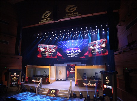 洲明科技LED显示屏助力2017 CHINA TOP国家杯电子竞技大赛全球总决赛