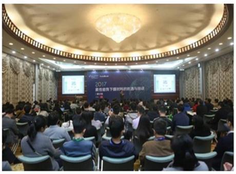 2017中国(深圳)国际触摸屏与显示展览会圆满落幕 | 再掀触控显示行业新热潮