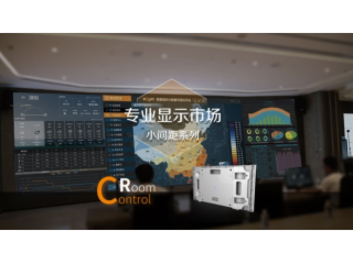 CR系列-艾比森Absen 小间距LED显示屏 CR系列