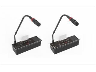 VIS-FFC-F1/VIS-FFD-F1-嵌入式主席单元/代表单元带投票和通道选择器