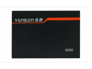 S600EXXXX-元存2.5寸SATAIII寬溫級固態硬盤