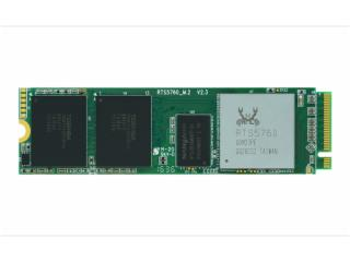 NE-XXX-元存NVME工業級固態硬盤