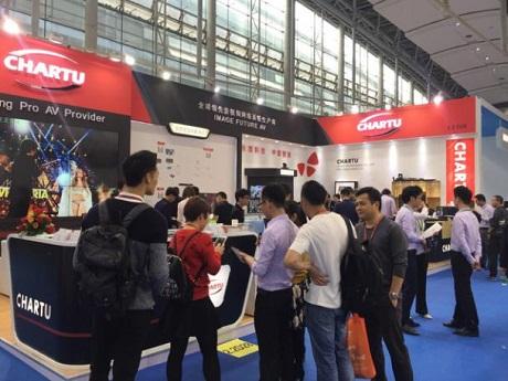 CHARTU长图精彩亮相中国(广州)国际专业灯光音响展览会