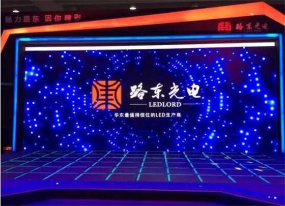 路东光电:互动LED地砖屏只为足下之美