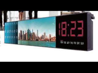 86BH5C-LG 超宽标牌显示器 动态数字横幅