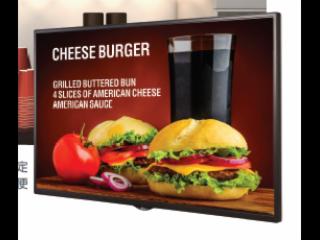 SM5KC-LG高性能单屏显示器系列