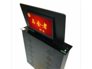BL8316-博聆双屏无纸化智能桌面(双屏触控高清分体式升降器)
