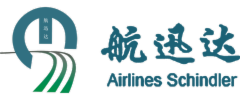 深圳市航迅达智能科技有限公司