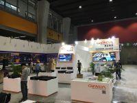2017年广州国际音响展-恩平市晋达电子厂