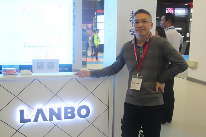 2017ISLE独一无二的瑰宝——LANBO为您呈现!