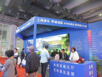 上海派乐Pallas展会现场展示央视演播大厅无缝拼接屏