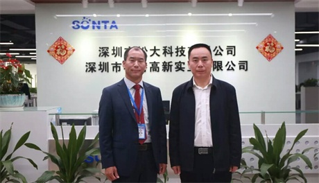东北理想信息技术研究院华南分院在深圳市松大科技举行揭牌仪式