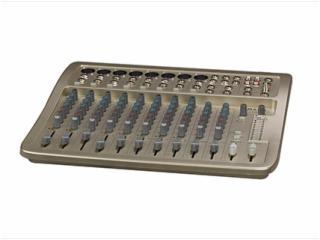 CM1242P-供應 C-MARK 寶業恒 CM1242P 調音臺