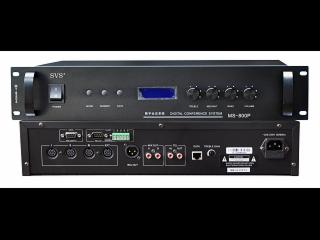 MS-800P-會議主機