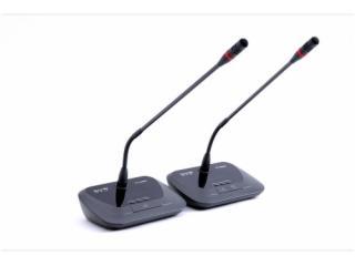 SV-WM90A/B-无线会议发言单元