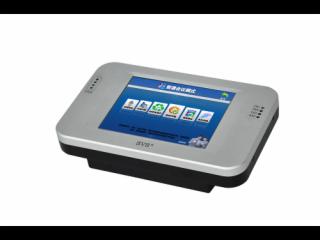 TF-WZ5700-无线5.7寸触摸屏