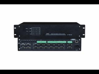 AV-PRO-III-可编程中央控制主机