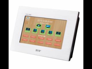 TF-LK4300-有线嵌入4.3寸触摸屏