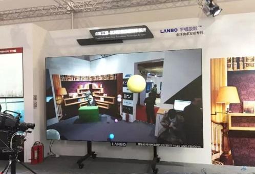 广电无好屏?CCBN看LANBO平板投影图片