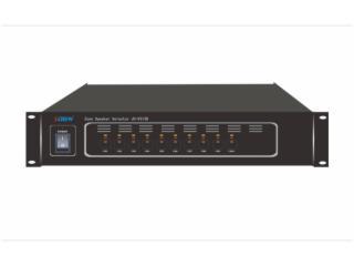 JC-V313D-十分区矩阵器