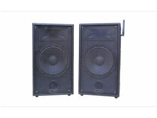JC-U101-無線多媒體教學音箱U段