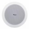 天花喇叭(同軸喇叭帶防火后罩)-TM-540A圖片