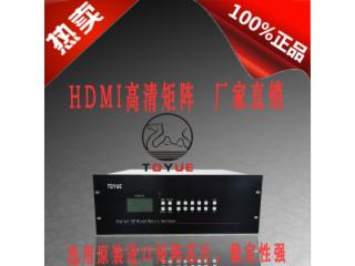 TY-HDMI08V08-深圳圖約 TOYUE 8進8HDMI矩陣系列