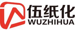 伍紙化Wuzhihua
