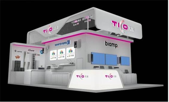 音视融合 天创为先 |天创数码集团即将亮相InfoComm China 2017